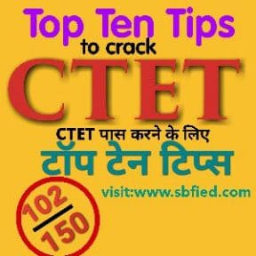 Study tips for ctet exam