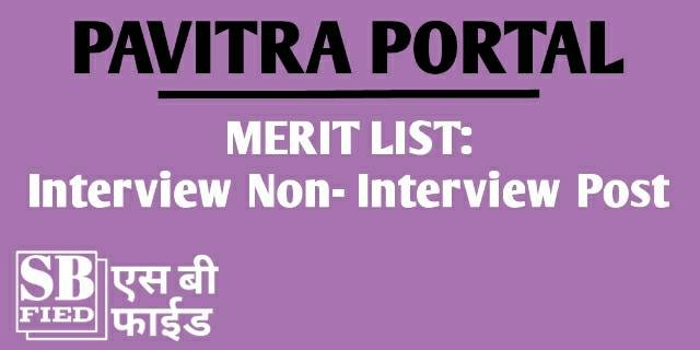 latest update of Pavitra portal